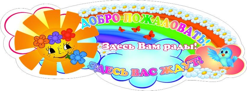 Домашняя  МБОУ ЭМЛи  29
